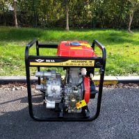 2寸柴油机自吸泵HS20DP-W