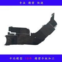 东莞手板厂加工汽车零件手板模型公差可达到±0.05~0.10mm