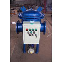 SYS白山变频物化水处理仪