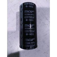 500V470UF电容-螺栓电解电容-牛角电解电容-铝电解电容器-ITA日田电容器