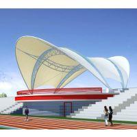 山东膜布制作加工PVDF膜结构雨棚遮阳棚内蒙古张拉膜体育看台