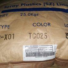 纳米注塑PBT 2107G-X01,日本东丽2107G-X01