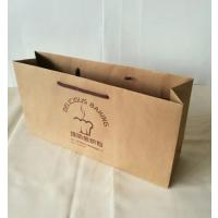 北京纸袋印刷厂家/各种材质手提袋定制/北京牛皮纸袋定做