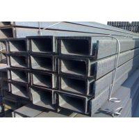供应:云南槽钢多少钱一米-槽钢代理商