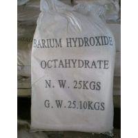 厂家直销八水氢氧化钡 酚醛树脂催化剂 高纯度氢氧化钡 现货供应