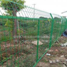浸塑钢丝防护网 景区隔离栅栏 安徽养殖基地护栏网