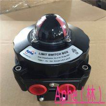 ITS-302,ALS-400M4气动阀回讯器4SPDT防爆ALPHA