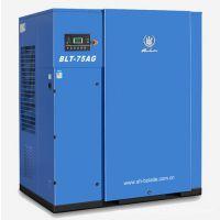 供应阿特拉斯博莱特空压机一级能效电机上海定盛机械松江销售