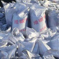 厂家直销钢铁增碳剂 低硫增碳剂 冶炼增碳剂 现货供应