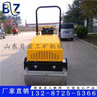 座驾式2吨压路机 贝兹双驱单震轧道机 回填土、草坪振动压实机械
