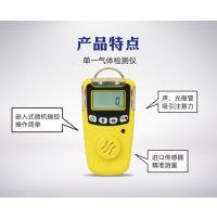 供应西安华凡HFP-1403便携式手持式二氧化硫检测仪报警器SO2探头变送器探测器防爆