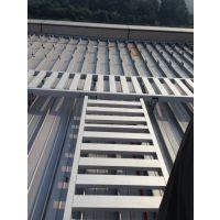 北京铝镁锰合金厂家金属屋面板型角驰板60-470型杭州萌萧供应