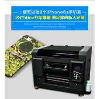普兰特大中小型手机壳瓷砖皮革UV数码直喷印花设备厂家直销