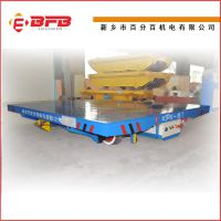 百分百船厂转运车选型 防爆蓄电池供电KPX-30吨轨道平板车生产厂家