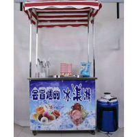 昆山及周边哪里可以买到冒烟冰淇淋机 厂家联系方式