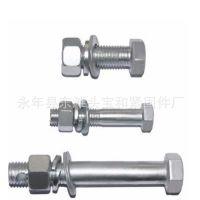 厂家热镀锌电力铁塔螺栓 国标外六角螺栓 热浸锌螺丝