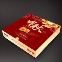 陕西元盛西安月饼通用包装批发成品月饼包装盒零售立等可取