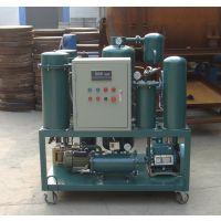 46号小型液压油真空滤油机