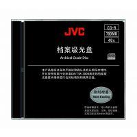 JVC 档案级光盘 DVD-R光盘 防划耐磨 单片盒装 可打印DVD 正品