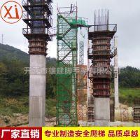 鸿建供应 香蕉式脚手架 桥梁安全施工爬梯 钢管支架 安装简便快捷 价格可议