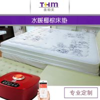 THm泰和美水暖椰棕床垫定做加热电热毯褥子加厚静音无辐射厂家直销