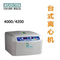 日本KUBOTA久保田2420/3520/4000/4200桌面式通用离心机
