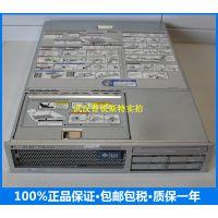 Sun Fire T2000 服务器在线技术支持