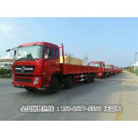 9米6载货车价格,楚风9米6载货车配置潍柴300马力发动机