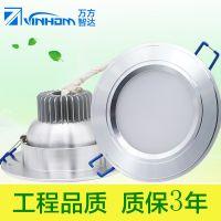 VINHOM新款led嵌入式天花灯led筒灯防眩筒灯压铸2.5寸3W