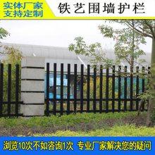 梅州热镀锌围墙护栏 锌钢围栏厂家 兴宁别墅围墙栅栏 腾众围栏 塑钢
