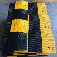 减速板交通设施 厂家直销 橡胶人字梯形 质量保证厂家直销