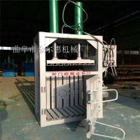 金尔惠供应 热销新型金属打包机 适用于钢铁 金属制造业 合板 木业等