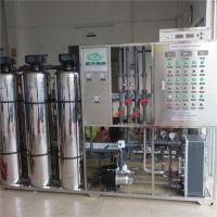 广东厂家直销制造电动汽车锂电池专用超纯水设备 EDI+反渗透技术找晨兴