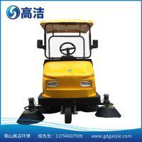 厂家直销高洁电动扫地车GJ-SD8高效清洁 操作简便 清扫宽度1830