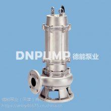 耐高温潜污泵|不锈钢排污泵|高温不锈钢排污泵