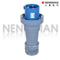 NENMMAN 防腐工业插头插座 三芯125A220V航空插头 防水插头 防爆插头 单相电插头