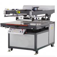 玻璃斜臂机 半自动丝印机网印机
