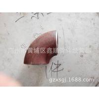 供应四川 上海Q235碳钢 1D 90°,45°,30°,15°短半径冲压弯头 、焊接弯