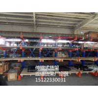 伸缩式升降货架 摇臂架 重型悬臂式货架 存放板材 管材存放架 铜棒存储方式