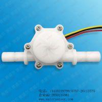 SAIER/赛盛尔G3/8直饮机FDA水流量传感器量传感器 直插管水流量计