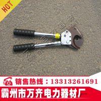 J13型电缆剪 剪切钢性线缆 棘轮电缆剪 断线钳 刀片