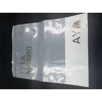 青岛PVC无齿拉链袋自封袋密封袋夹骨拉链袋严格定制生产为您更新发展特色
