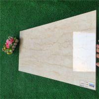 薄板瓷砖400x800客厅洗手间内墙地砖卧室墙砖电视背景墙陶瓷薄板
