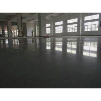 惠州惠东混凝土路面起砂处理——地面无尘硬化——旧地坪改造