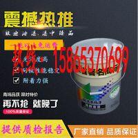 安徽脂肪族丙烯酸聚氨酯漆推荐厂家