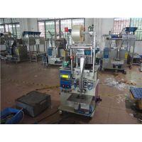 全自动包装机生产线_全自动包装机_浩龙科技全自动包装机