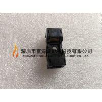 Wells-cti IC插座 648B0322211 TSOP32PIN 0.5MM间距 弹压式
