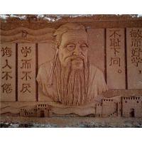 黑龙江省人物浮雕价格/人物浮雕厂家