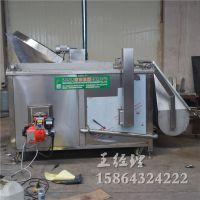 四川成都糖油果子自动出料油炸机 匠品机械
