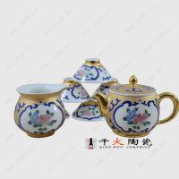 景德镇手绘礼品陶瓷茶具厂家 高档茶具套装图片 千火陶瓷